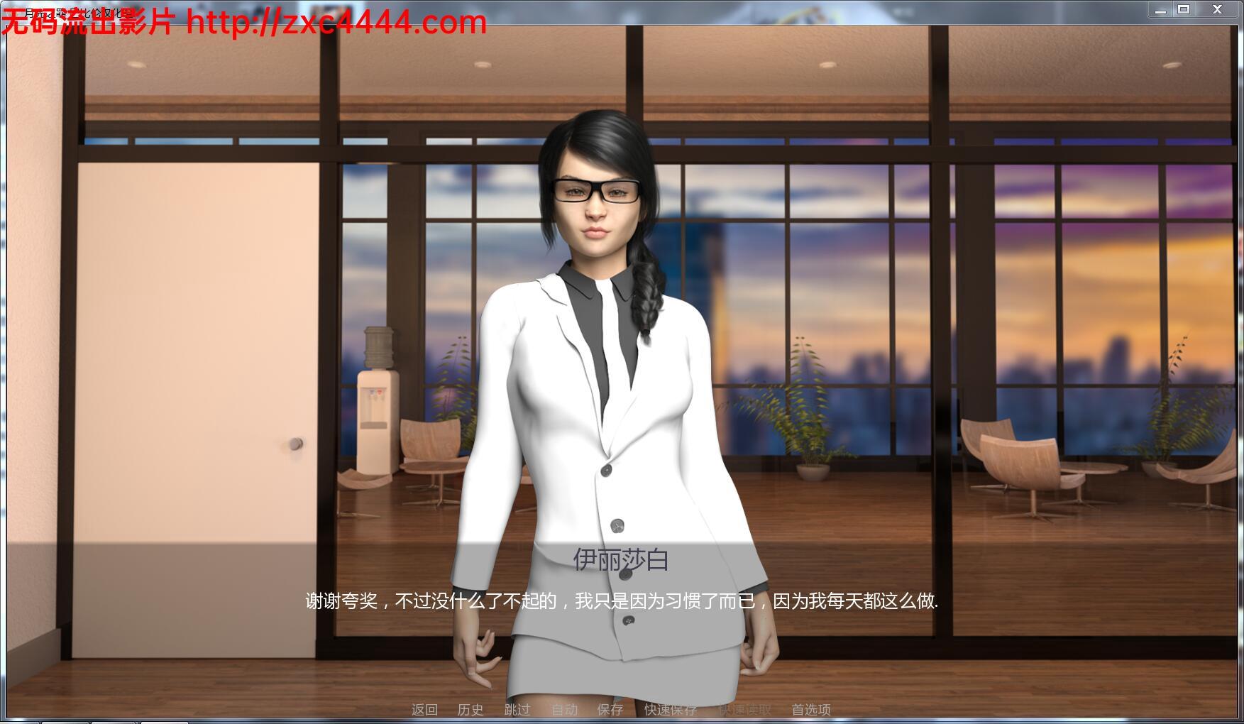 【欧美SLG汉化动态CG】月光之罪 1~4章完整汉化版【900M】 3