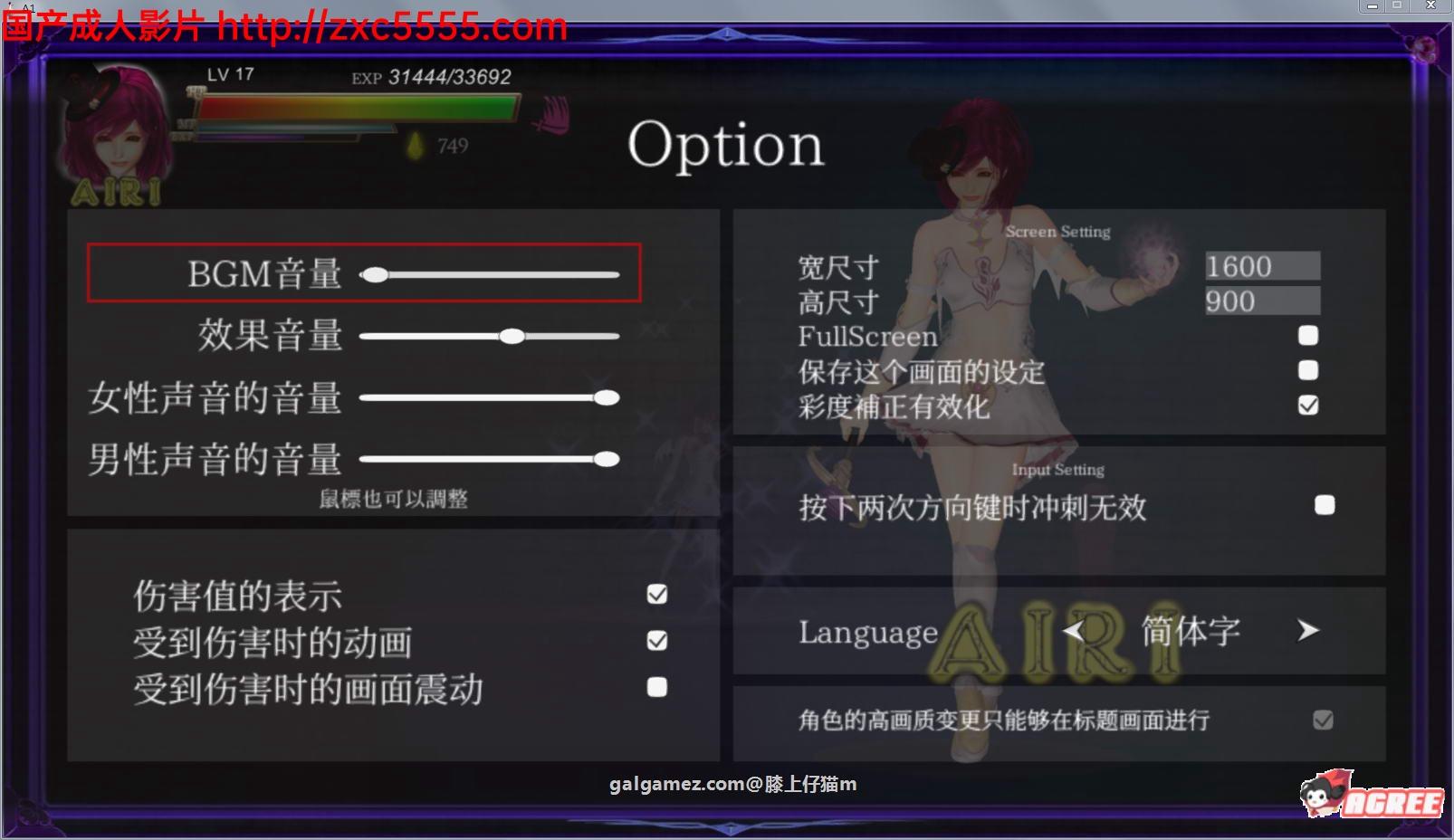 【大型ACT/中文/全动态】AIRI地狱:纯白女神与亡者之都 V1.20官中版+全DLC+存档【8G】 4