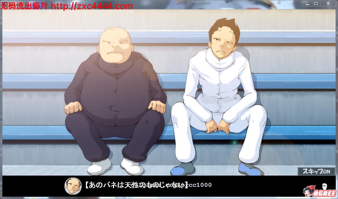 【养成SLG/全动态】欲望教练!目标是奥运金牌! DL正式版【500M】 6