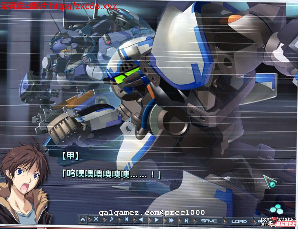 【机甲ACT/中文】Baldr Sky 官方完美中文版[已打步兵社保补丁]【8.3G】 6