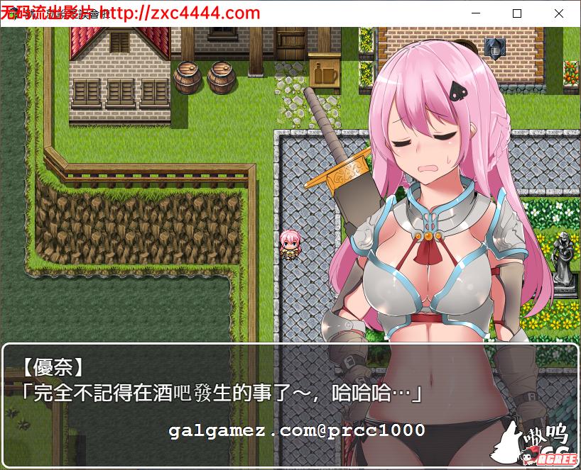 [RPG/中文/500M]碧池传说!就、就说是误会啦!DL官方中文版【新作】