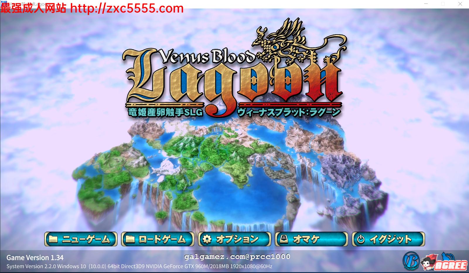 【大型SLG/汉化】龙姬下蛋触手SLG!VenusBlood:LagoonV1.34汉化版【3G】