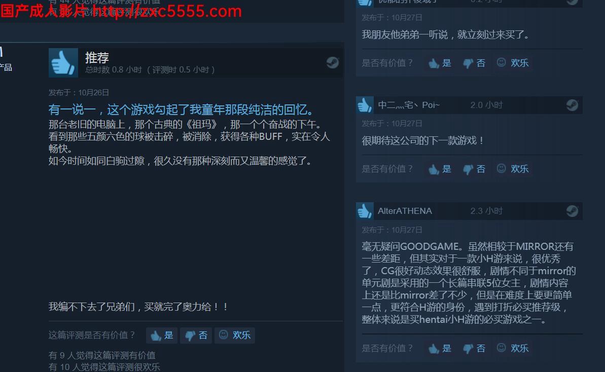 绅士大魔王STEAM官方中文版/社保补丁【全CV/ACT/中文/全动态/1.2G】10-27-01